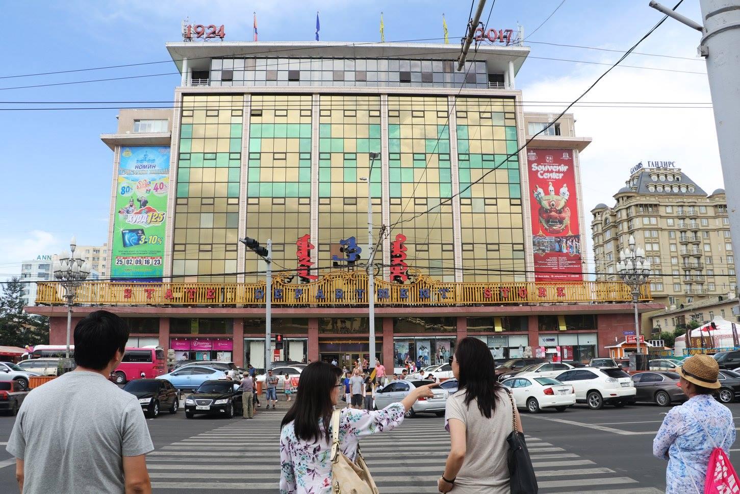 short tour in ulaanbaatar