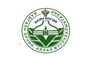 Tourism of Bayan-Ulgii province