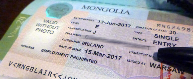 How to get a Mongolian visa?